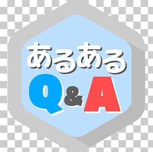 ヘアカラートリートメント Capelli FAQ Japanese ヘアカラーリング剤 PNG
