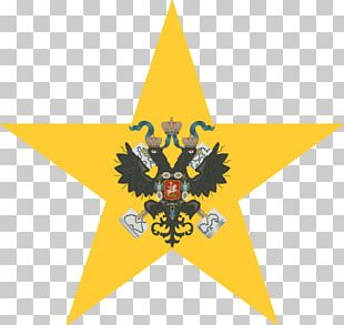 Russian Empire Don Host Oblast February Revolution Flag Of Russia PNG