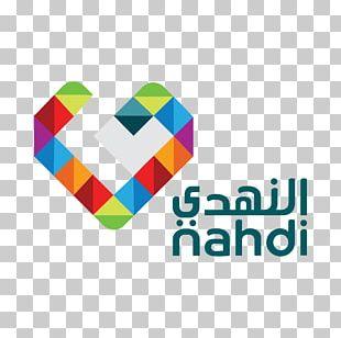 Logo Nahdi Brand Management Company PNG