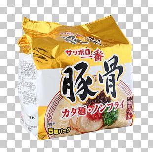 Ramen Japanese Cuisine Vegetarian Cuisine Dashi Food PNG