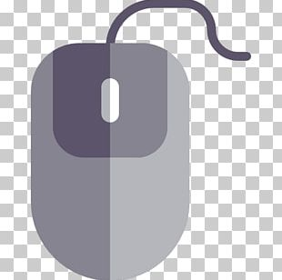 Computer Mouse Icon PNG