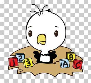 Pre-kindergarten Pre-school Early Childhood Education PNG