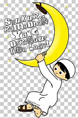 Ramadan Fasting In Islam Suhur Quran Month PNG