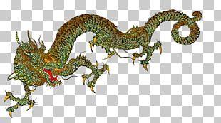 China Japanese Dragon Chinese Dragon PNG