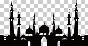 Mosque Islamic Architecture PNG