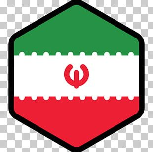 Iran Dedicated Hosting Service Computer Icons Web Hosting Service Computer Servers PNG