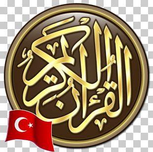 Qur'an Online Quran Project Hafiz Tafsir Al-Kahf PNG