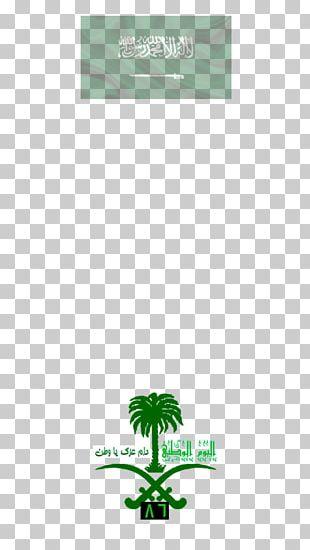 Emblem Of Saudi Arabia Green Logo Leaf PNG
