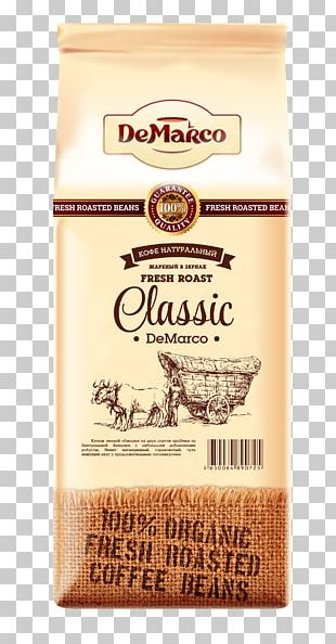 Instant Coffee DeMarco Arabica Coffee Coffee Bean PNG