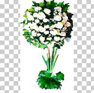 Floral Design Flower Bouquet Cut Flowers Floristry Flower Delivery PNG