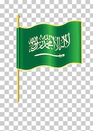 Flag Of Saudi Arabia Desktop PNG
