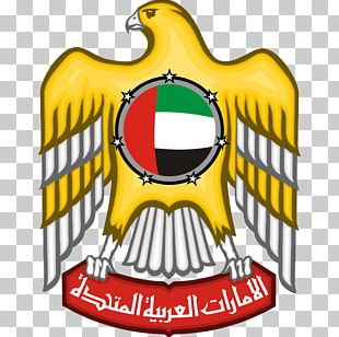 Dubai Abu Dhabi Emblem Of The United Arab Emirates Coat Of Arms Flag Of The United Arab Emirates PNG
