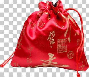 The Ch'I-Lin Purse: A Collection Of Ancient Chinese Stories History Of China Handbag Culture PNG