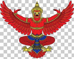 Emblem Of Thailand Symbol Garuda Flag Of Thailand PNG