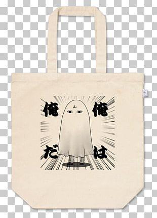 Tote Bag Yamanbagiri Kunihiro Touken Ranbu Handbag Color PNG