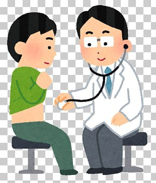 Diagnostic Test Health Care Medical Diagnosis Internal Medicine PNG