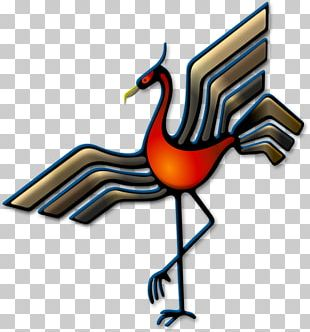 Bird Feather Emblem Beak PNG