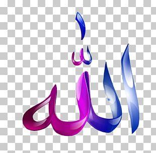 Quran Allah Ya Sin Islam Dua PNG