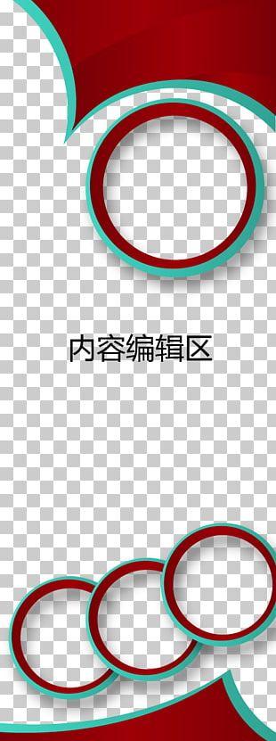 Web Template Web Banner Circle PNG