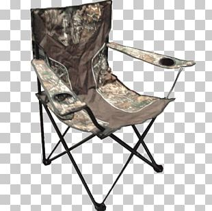 Folding Chair Table Camping Wing Chair PNG