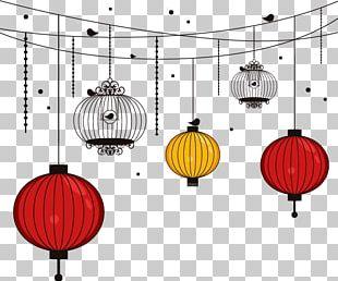 Lantern Portable Document Format Illustration PNG