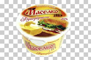 Processed Cheese Vegetarian Cuisine Cream Flavor Food PNG