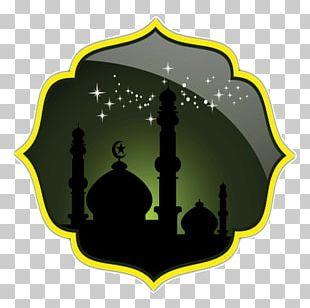 Lebaran Eid Al-Fitr Eid Al-Adha Ramadan Muslim PNG