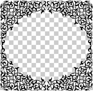 Islamic Geometric Patterns PNG, Clipart, Art, Blue, Circle, Clip Art
