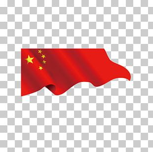 Flag Of China National Flag PNG