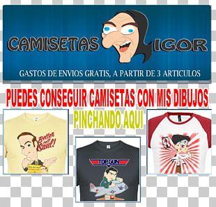 Logo Display Advertising Text Web Banner Poster PNG
