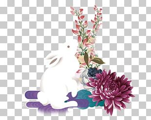 Mooncake Mid-Autumn Festival Moon Rabbit Chinese New Year Happiness PNG