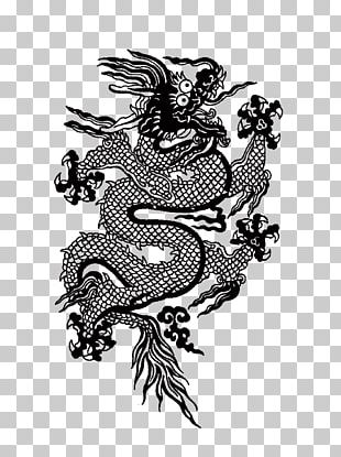 Paper Chinese Dragon Japanese Dragon Illustration PNG