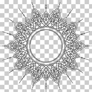Quran Islamic Art Allah Calligraphy PNG
