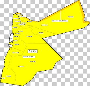 Jordan Syria NAVERまとめ Islamic State Of Iraq And The Levant LINE PNG