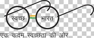 Swachh Bharat Abhiyan Government Of India Digital India Andhra Pradesh MyGov.in PNG