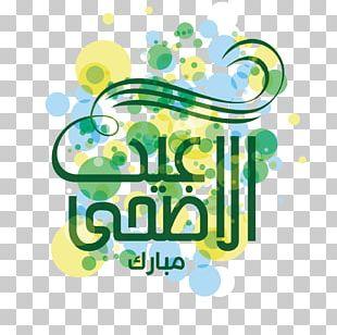 Eid Al-Adha Eid Al-Fitr Eid Mubarak Ramadan PNG