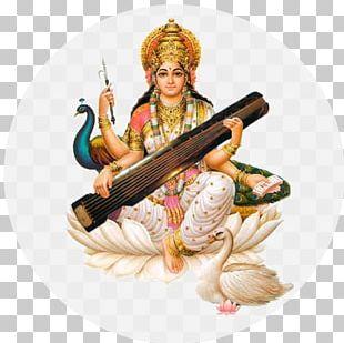 Saraswati Vandana Mantra Devi PNG