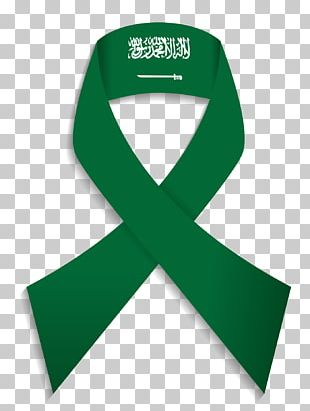 Flag Of Saudi Arabia Saudi National Day PNG