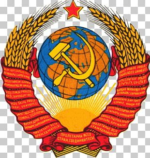 Republics Of The Soviet Union Post-Soviet States Russian Revolution State Emblem Of The Soviet Union PNG