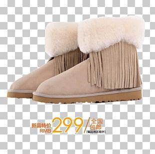 Snow Boot Taobao Shoe PNG