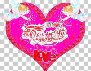 Cupid Valentines Day Love Illustration PNG
