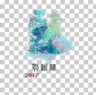 Chinese New Year Rooster PNG