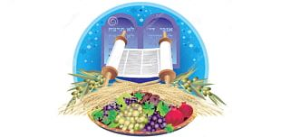 Mount Sinai Shavuot Counting Of The Omer Jewish Holiday Judaism PNG