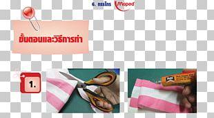 Paper Brand Logo PNG