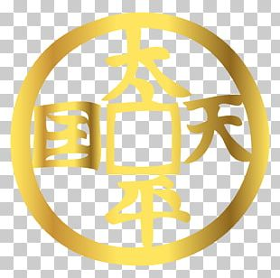 Gold Coin Text Shading PNG