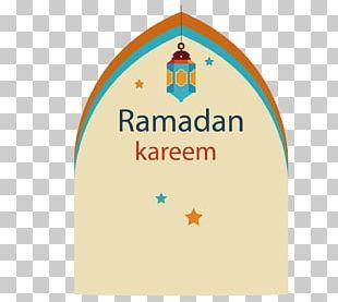 Islam Quran Muslim Mosque Ramadan PNG