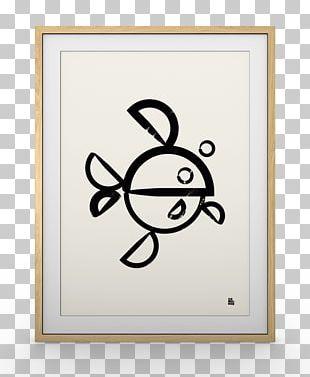 Poster Visual Arts Drawing Frames PNG