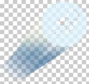 Transparent Spotlight PNG