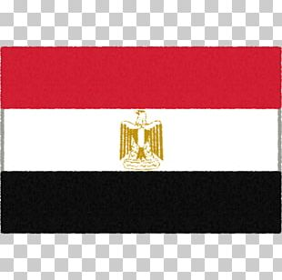 Flag Of Egypt Rectangle Place Mats PNG