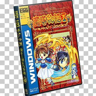 Video Game Madō Monogatari: Michikusa Ibun プロジェクトEGG D4 Enterprise PNG